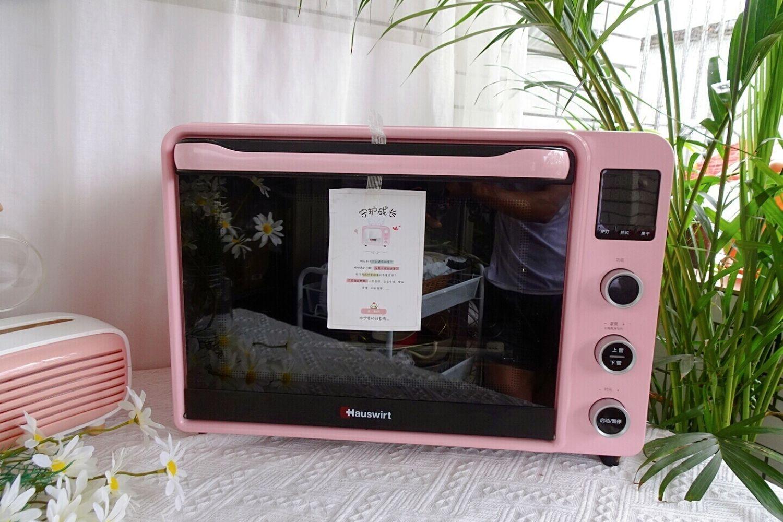 老夫的少女心啊!这烤箱粉嫩嫩的,谁不爱呢?