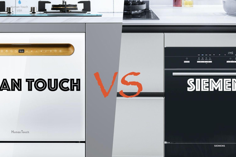 美国慧曼洗碗机vs西门子:哪台更适合年轻人?