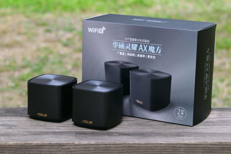 华硕灵耀AX魔方让大户型家庭WiFi6信号全覆盖
