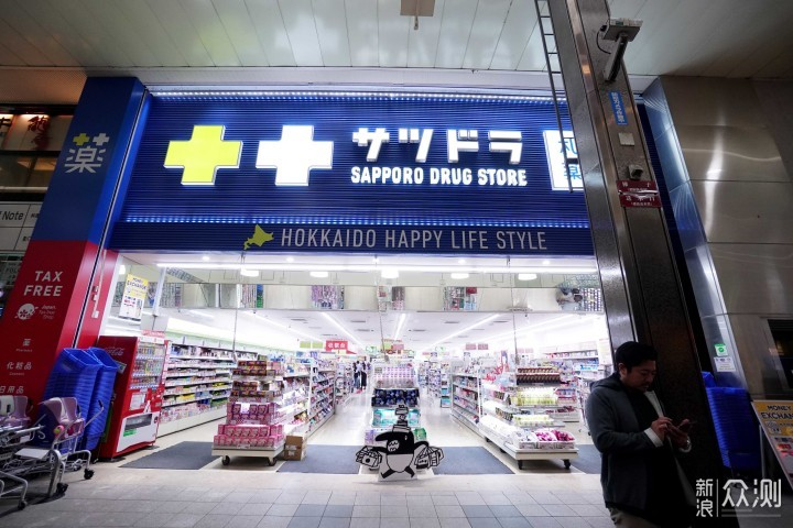 日本旅行攻略哪家强?30个问题带你畅玩札幌!_新浪众测
