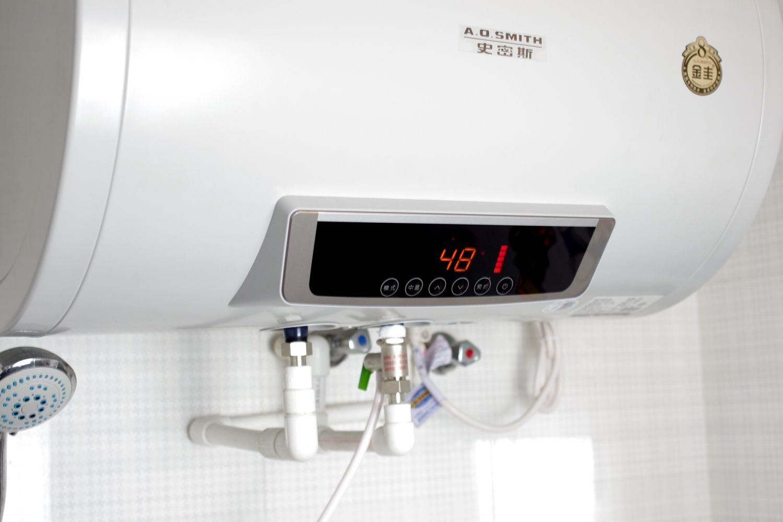 没什么比洗个热水澡更舒服:A. O 史密斯热水器