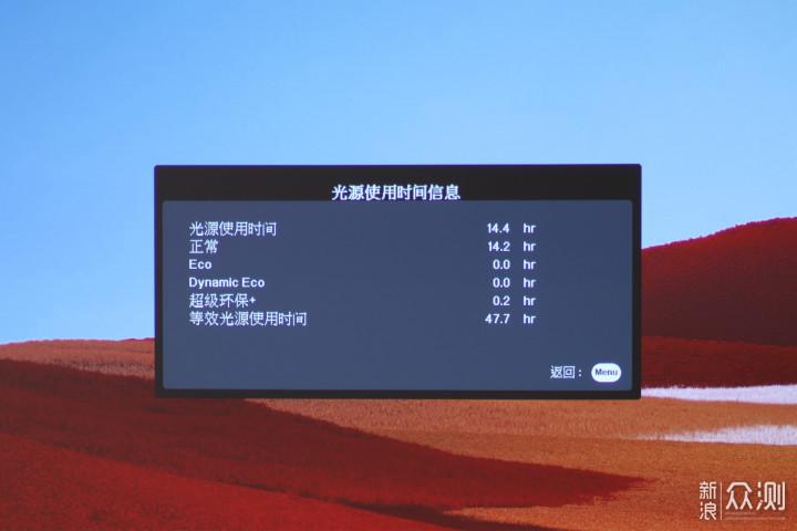 4K投影性价比优先|优派PX701-4K投影体验_新浪众测