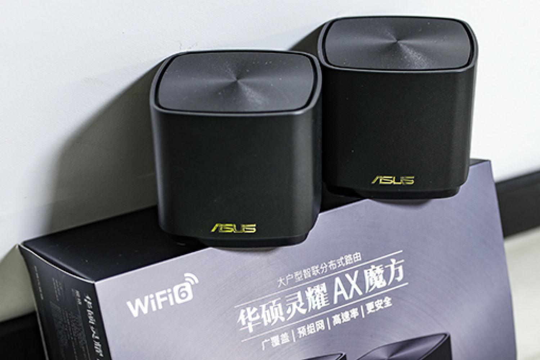 华硕灵耀魔方,Wi-Fi 6+Mesh素雅小方盒
