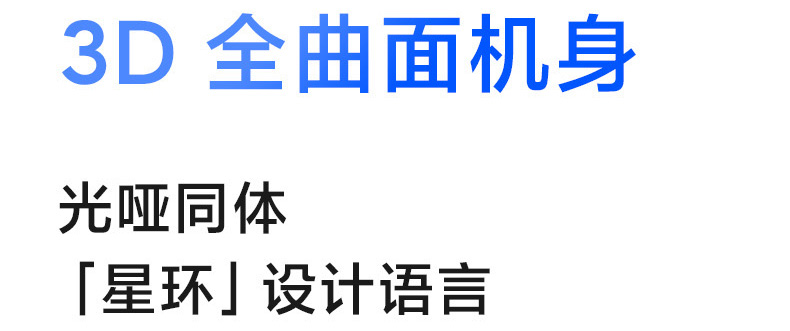 Redmi Note 9 Pro免费试用,评测