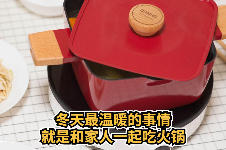 冬天最温暖的事情就是和家人一起吃火锅