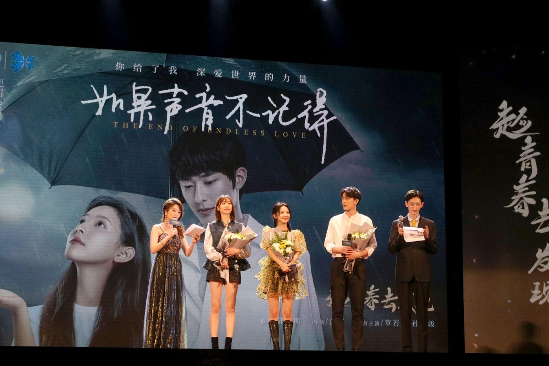 趁青春去发现,带你赏17届广州大学生电影之夜