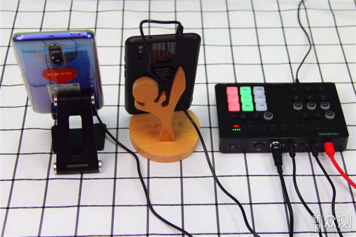 得胜MX1 SET声卡套装实测:让直播更有声有色_新浪众测