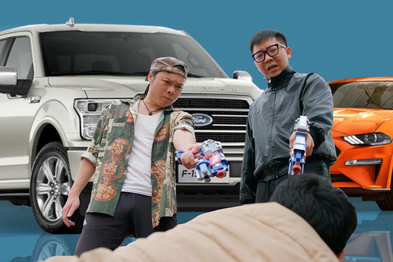 极速车王2:开福特拍电影