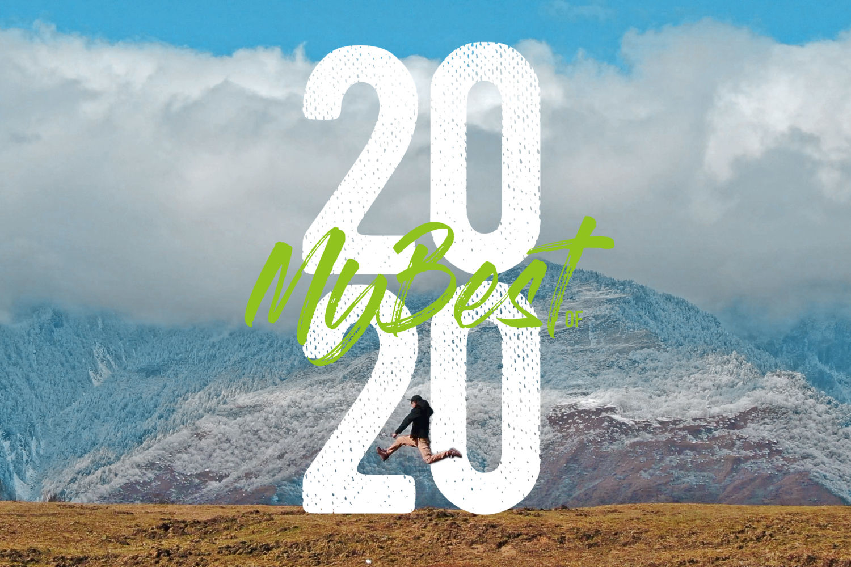 My BEST of 2020|年度混剪「高清视频」