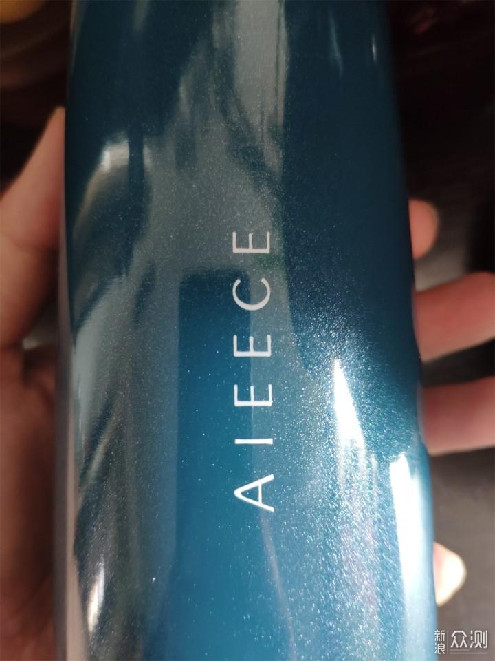 AIEECE艾晞便携烧水杯——长途自驾必备年货_新浪众测