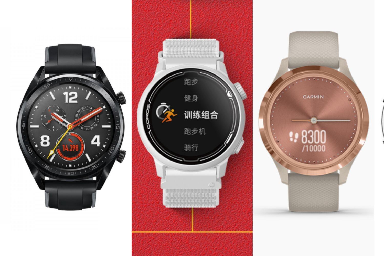 聊聊两千以内的运动智能手表有哪些值得关注?
