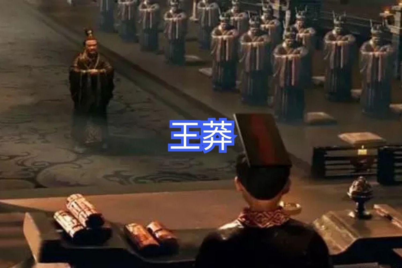 王莽头颅为何很珍贵?刘邦斩白蛇与他的传说