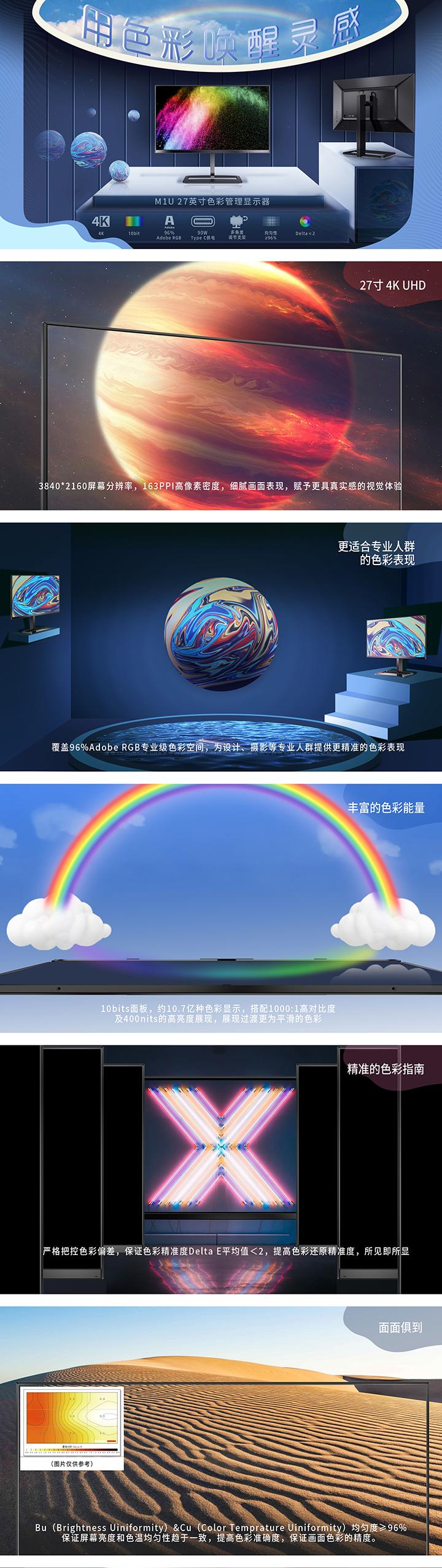 INNOCN色彩管理显示器免费试用,评测