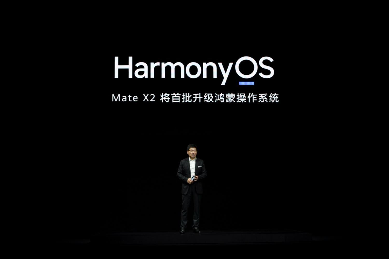 HarmonyOS今年4月见,华为MateX2首批升级