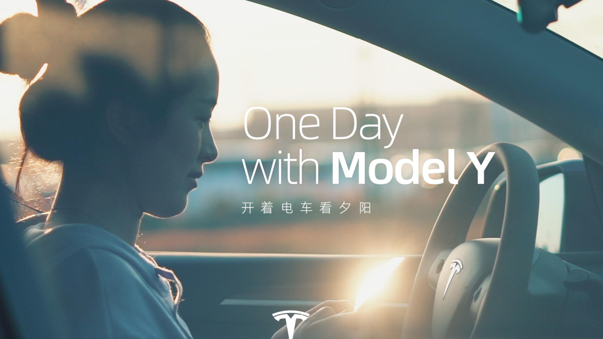 开着特斯拉看夕阳|One Day with Model Y