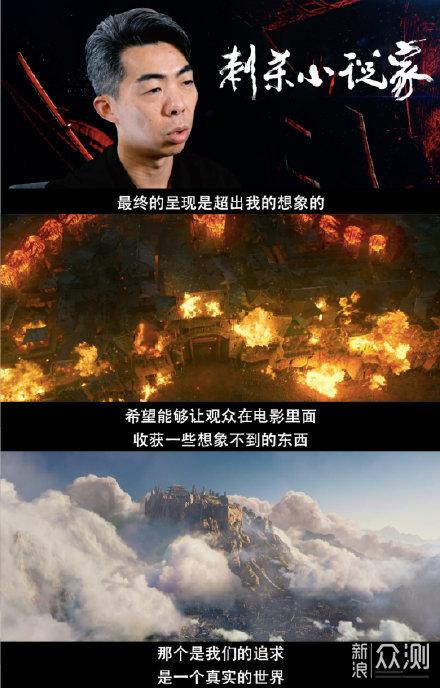 今年春节档惊喜最多的电影:《刺杀小说家》_新浪众测