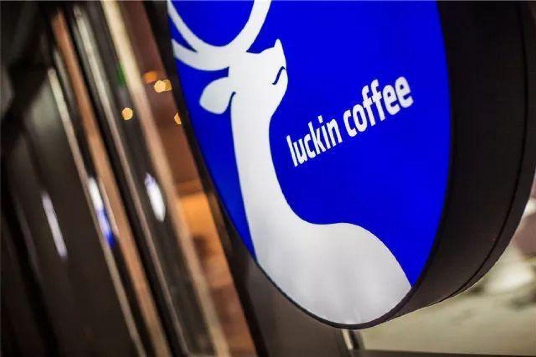 瑞幸咖啡在美国申请破产保护