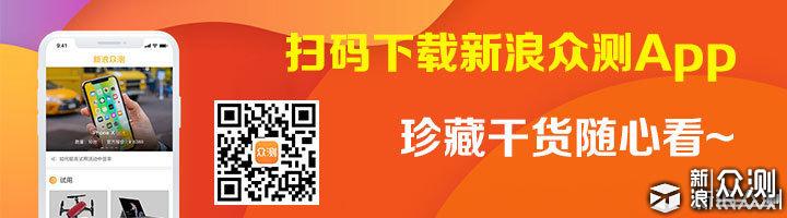 早读|vivo S9系列发布/ 魅族18系列手机4399起_新浪众测