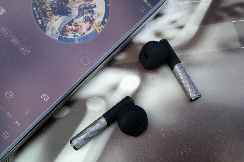 假期听歌游戏不耽误,JBU真无线蓝牙耳机