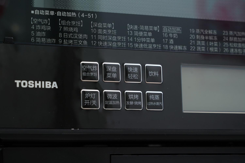 300度石窑烤黑科技加持—东芝VD5000水波炉