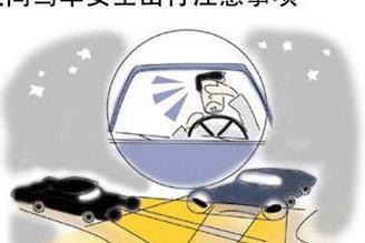为什么买车一定要买带有天窗的车型?