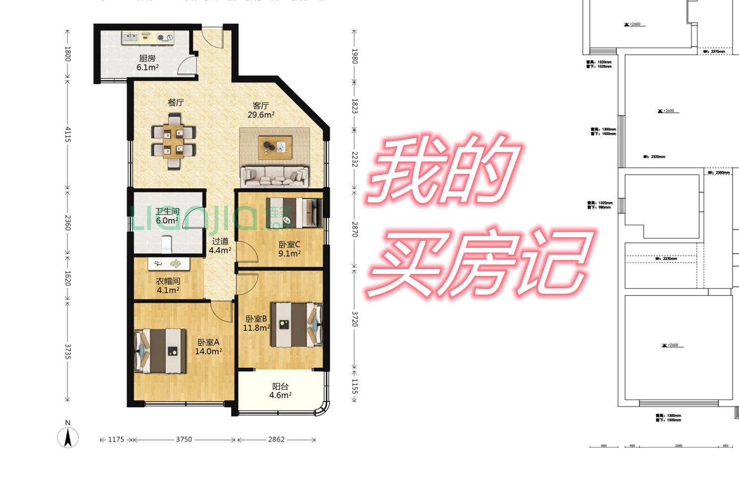 #家装# 兜兜转转,一个上海人的买房记