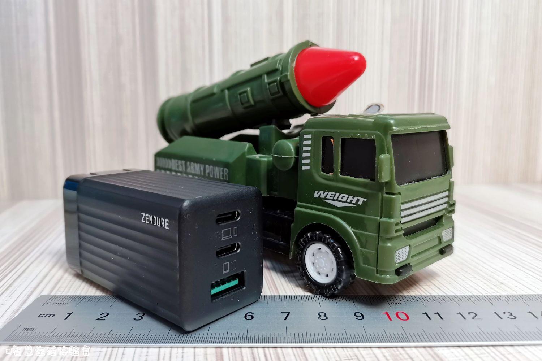 EDC战术小核弹:征拓S3二代氮化镓充电器体验
