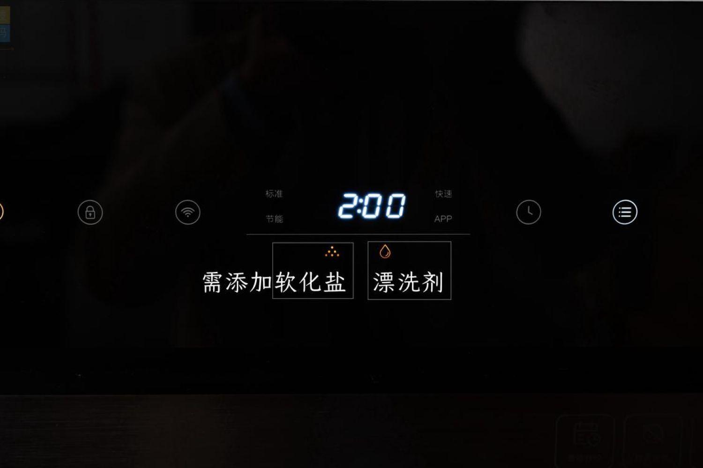 #测评大玩家#云米互联网洗碗机Iron X1怎么样