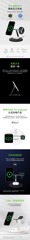贝尔金Magsafe无线充电器免费试用,评测