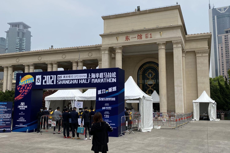 #健身#一样没参赛服,2021年上海半马参赛包