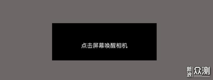 """人生第一台""""哈苏""""一加9Pro上手体验_新浪众测"""