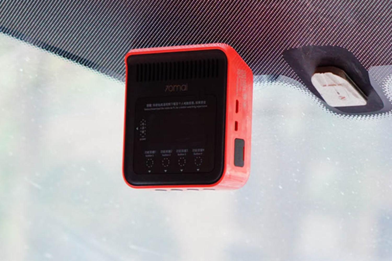 70迈魔方A400行车记录仪方为你保驾护航