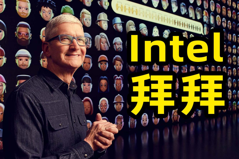 Intel笑话:新Mac OS特性不和Intel玩了