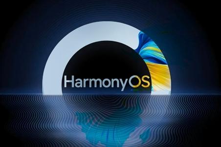 HarmonyOS 2升级:大量荣耀机型、麒麟960有份