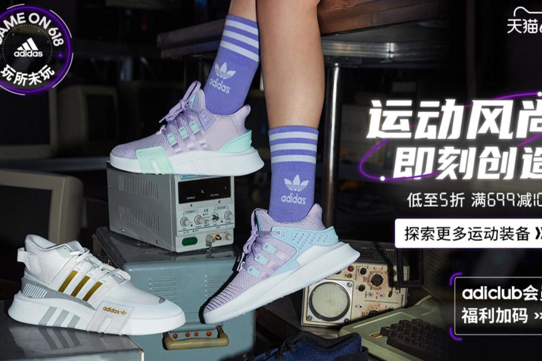 #618种草清单#跑步党推荐adidas超值好鞋
