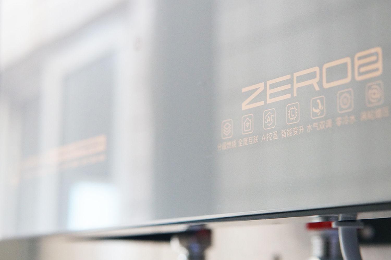 智能恒温,多重净化:云米美肤燃气热水器评测