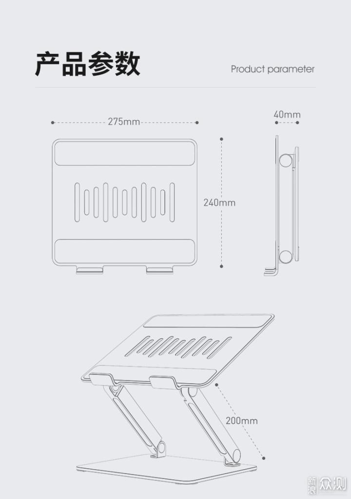 质朴稳重的小天笔记本电脑支架改善颈椎问题_新浪众测