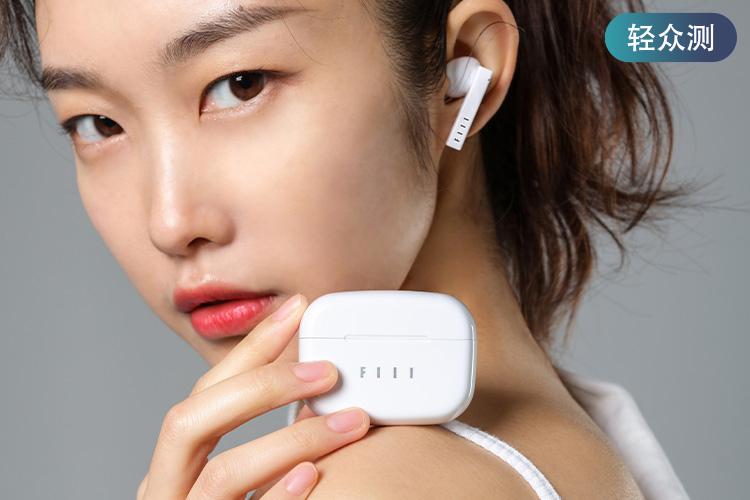 FIIL CC Pro真无线降噪耳机免费试用,评测