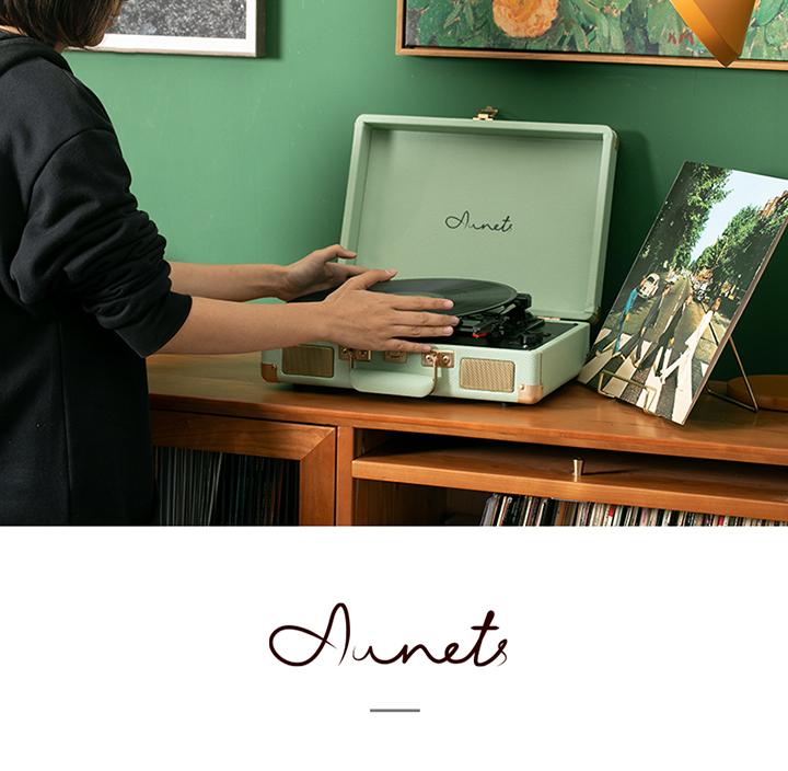 AUNETS手提箱式黑胶唱片机免费试用,评测