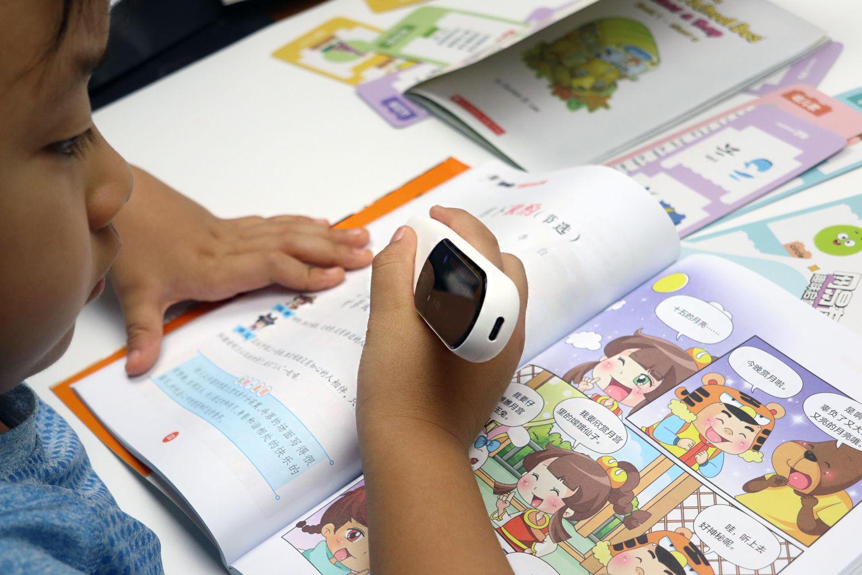 孩子学习的好帮手:网易有道词典笔K3