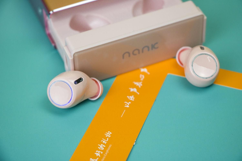 能给手机反向充电的无线蓝牙耳机:南卡N2S