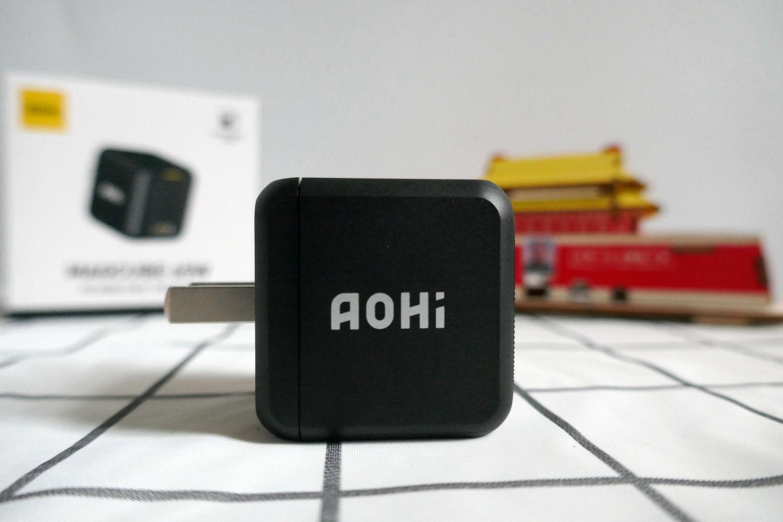 短小精悍,超级快充:AOHI 65W氮化镓充电器