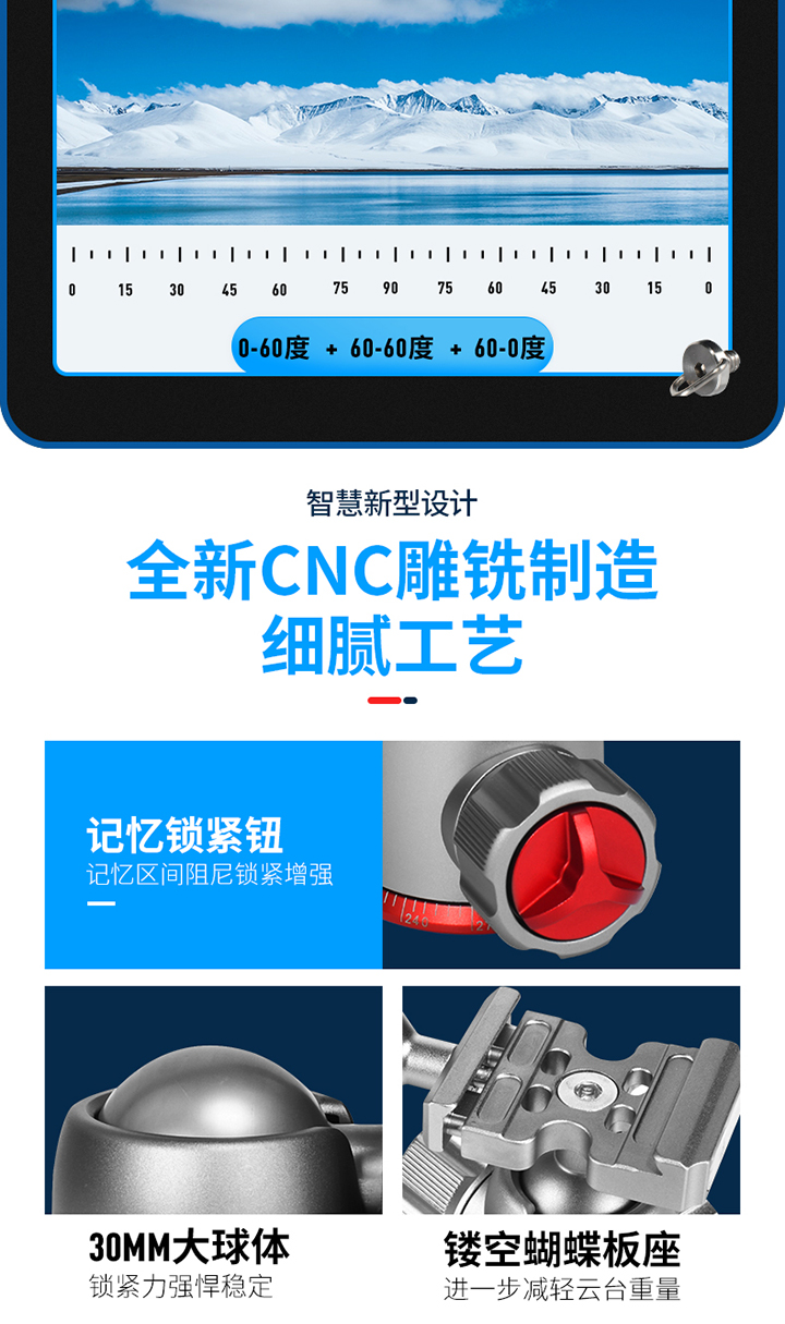 佳鑫悦AR05CII神驹三脚架免费试用,评测
