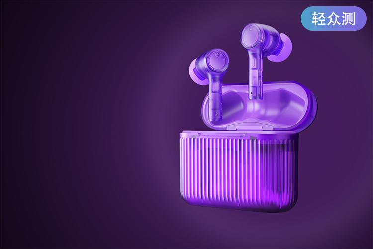 阿思翠S70主动降噪耳机免费试用,评测