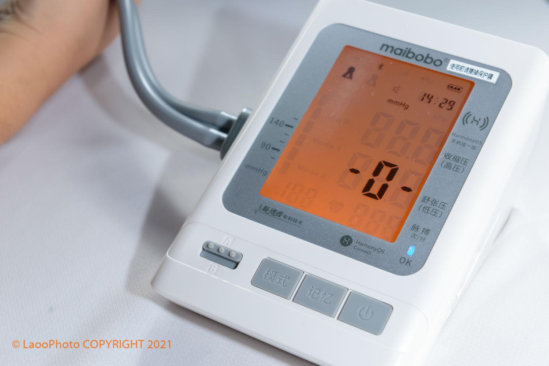 鸿蒙、脉博波,血压计也可以这么猛