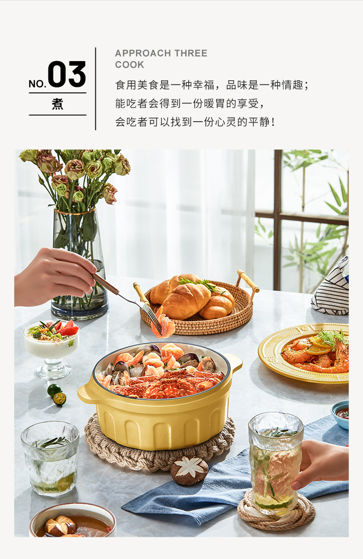西屋珐琅铸铁锅免费试用,评测