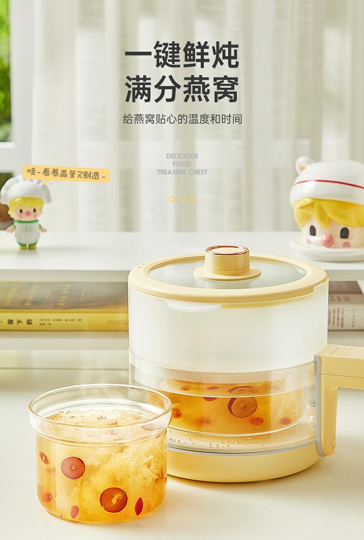 barsone朋森多功能电煮锅免费试用,评测