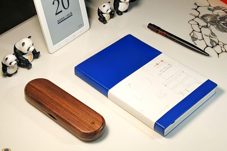 它,设计合理简约雅致,助您生活工作更有效率