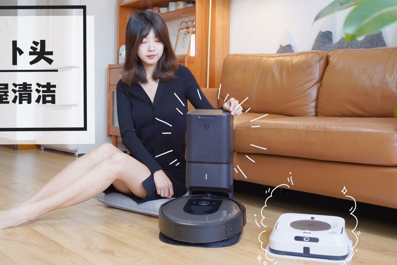 是什么让iRobot一直坚持扫拖分离技术