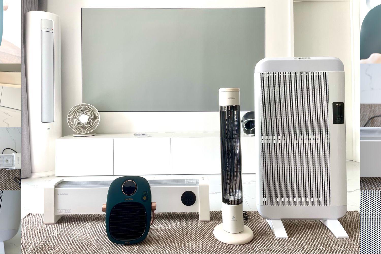 性能、颜值、操控都不能少,四款电暖器对比!